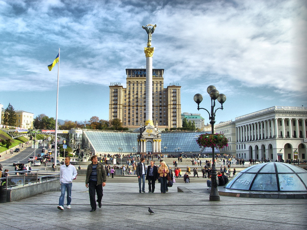 Kyiv Ukraine Before The Revolution Double-Barrelled Travel