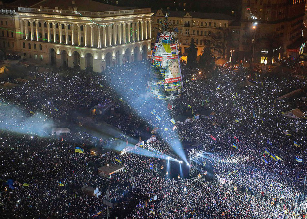 Rally on maidan Kyiv Ukraine Double-Barrelled Travel