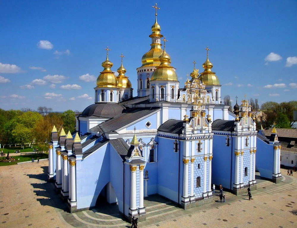 St. Michael's Golden-Domed Monastery Kyiv Ukraine Double-Barrelled Travel
