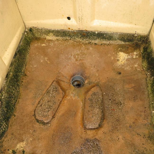 Inca Trail toilets