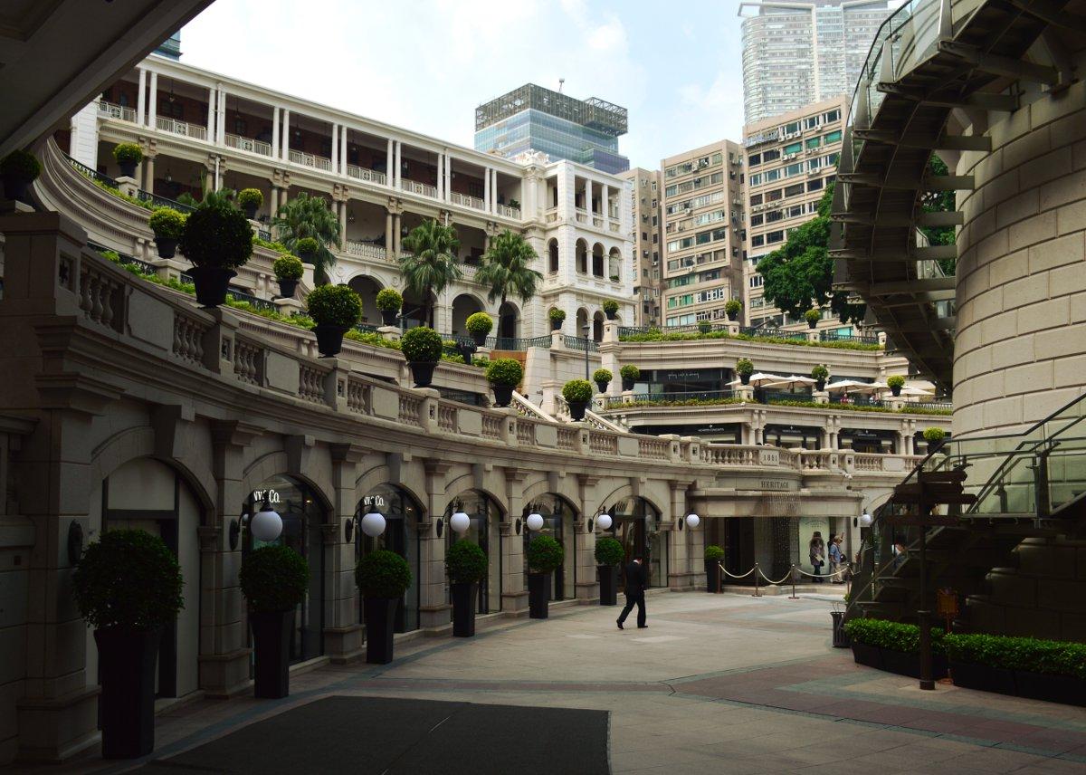 1881 Heritage Hong Kong Double-Barrelled Travel