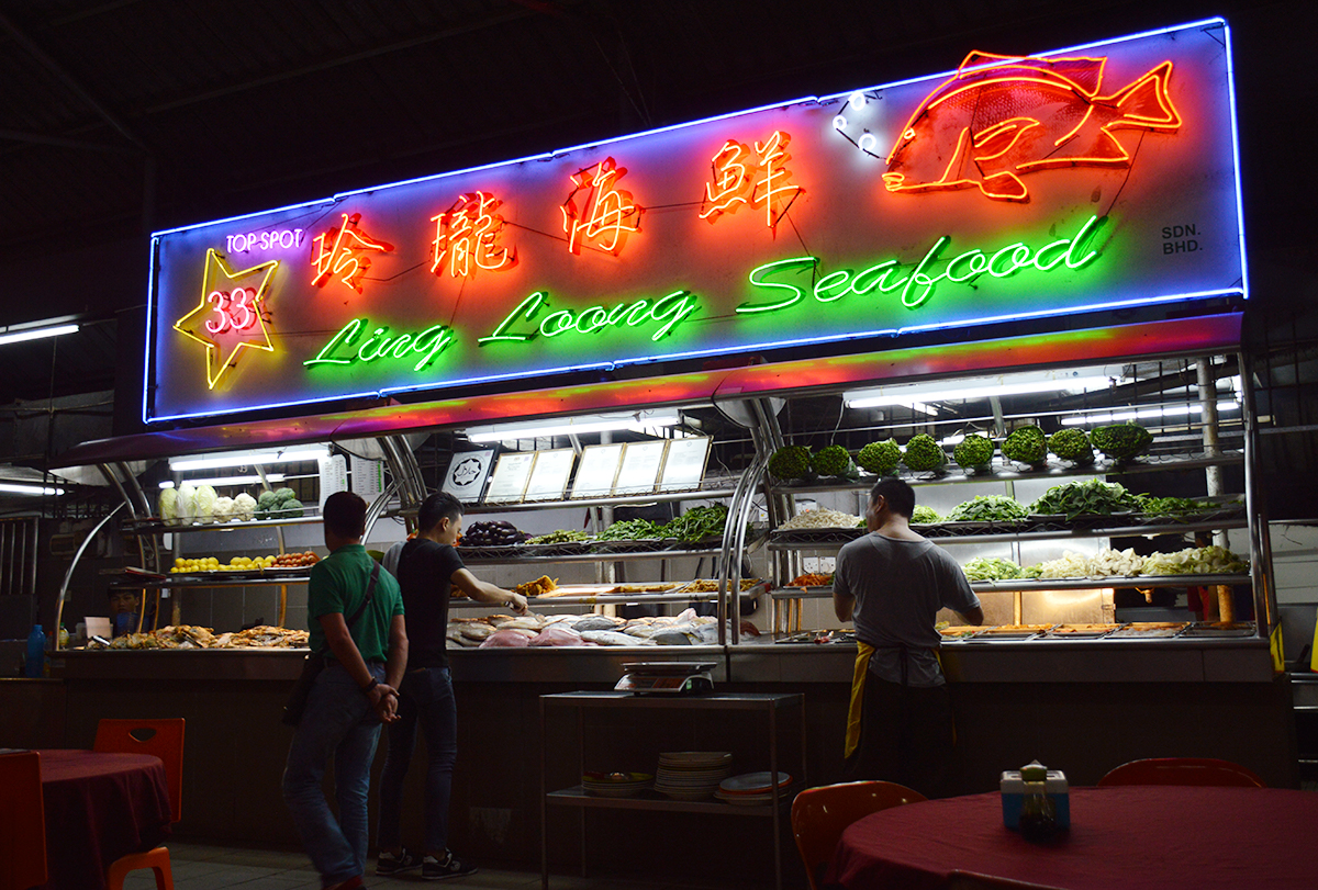 Things to do in Borneo Top Spot food court Kuching Double-Barrelled Travel