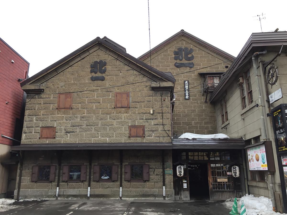 Kitaichi Glass Sangokan things to do in Hokkaido Japan Double-Barrelled Travel